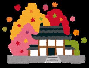 kouyou_temple[1]