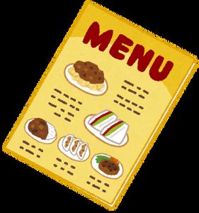 food_menu[1]