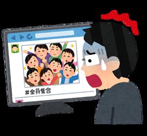 sns_nakamahazure_man[1]