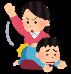 mother_oshiri_penpen[1]