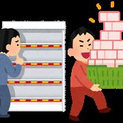 shopping_kaishime[3]
