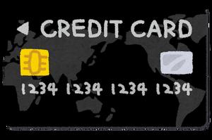 creditcard_black[1]