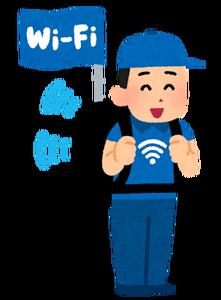 kichikyoku_wifi_man[1]