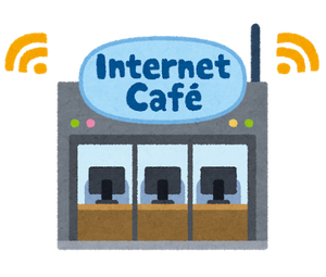 building_internet_cafe[1]