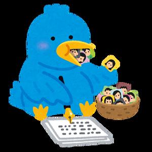bluebird_pakutsui[1]