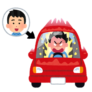 hyouhen_car_drive[1]