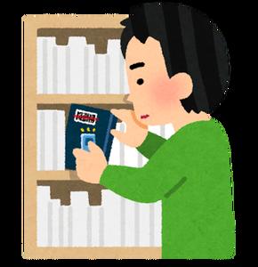 book_beam_sedori[1]