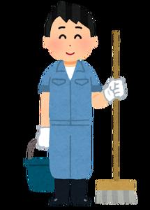 job_shiikuin_man[1]