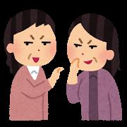 kageguchi_uwasa[1]
