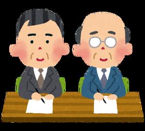 syukatsu_mensetsu[1]
