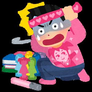 otaku_otabare_man[1]