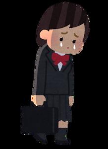 school_girl_cry_walk[1]