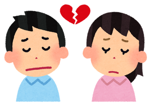 love_couple_bad[1]