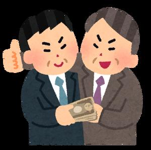 money_yuchaku[1]