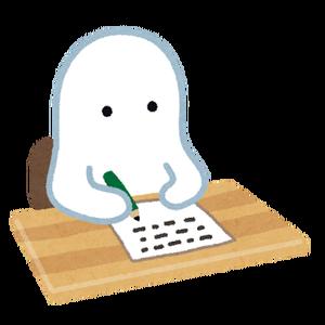 ghost_writer[1]