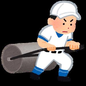 kondara_baseballer[1]