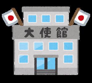 building_taishikan[1]