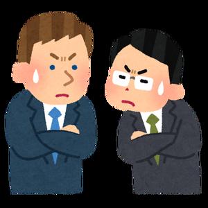 boueki_tairitsu_business[1]