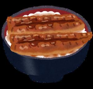 food_unadon[1]