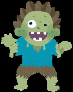 fantasy_zombie[1]