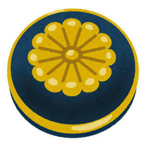 badge_giin_sangiin[1]