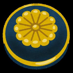 badge_giin_sangiin[1]