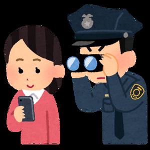 smartphone_nozoki_police[1]