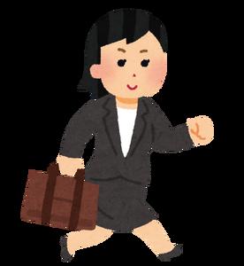 business_eigyou_woman[1]