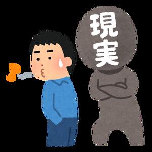 genjitsu_touhi[1]