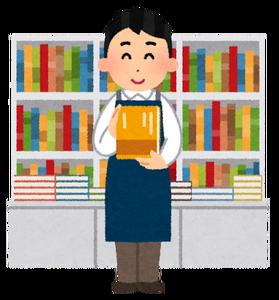 job_book_honya[1]