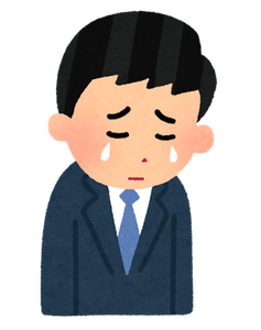 businessman4_cry[1]