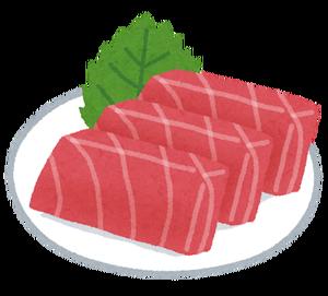 sashimi_maguro_chutoro[1]