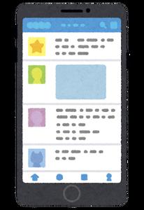 smartphone_screen_sns[1]