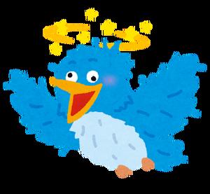 bluebird_baka[1]
