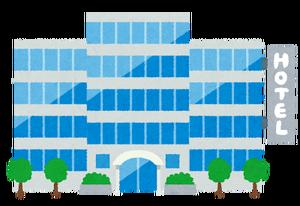 building_hotel[1]