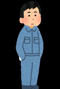 sagyouin_standing[1]