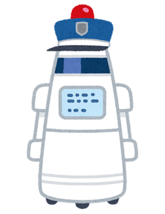 security_keibi_robot[1]