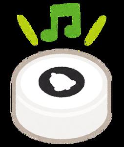 yobidashi_button2[1]
