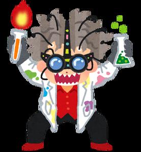 job_scientist_mad[1]