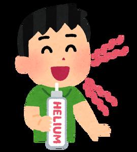 toy_helium_gas_voice[1]