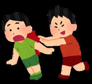 kids_ijime_osu[1]