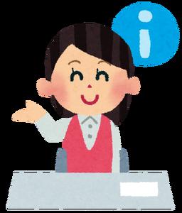 job_information[1]