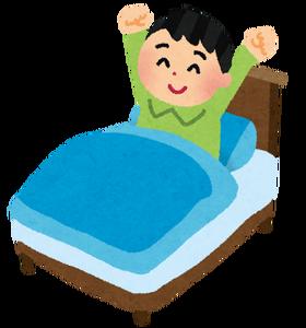 bed_boy_wake[1]