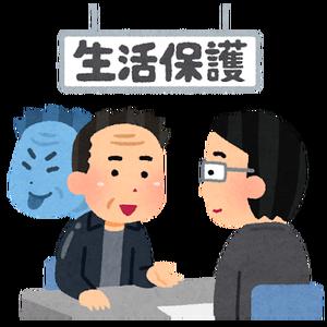 seikatsuhogo_fusei[1]