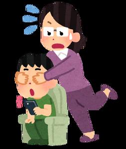 regulation_shinpai_anshin[1]