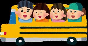school_bus[1]