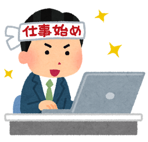shigotohajime_man_good[1]