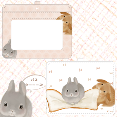 sample画像usagi_1