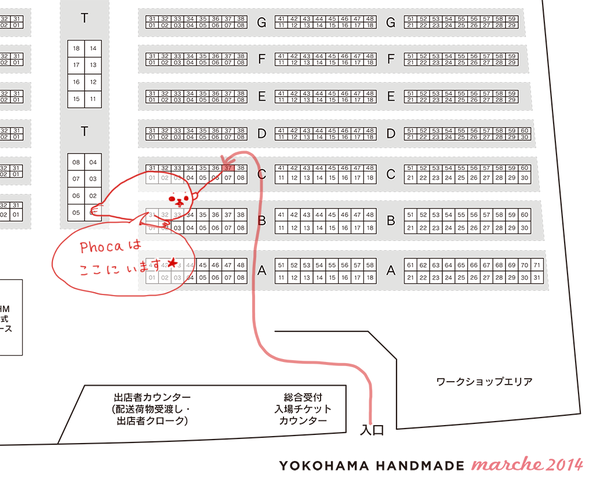 booth_map2