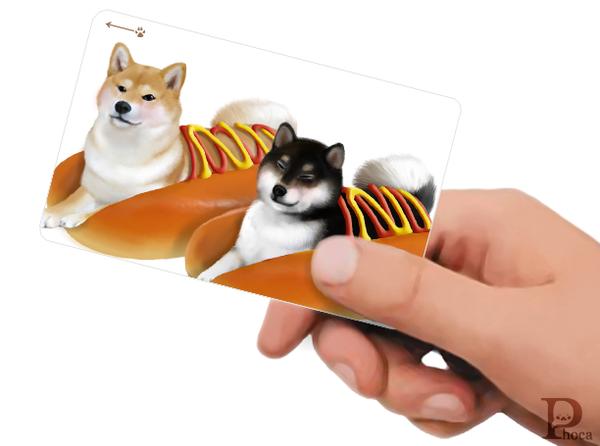 hottodoggu